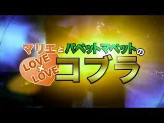 COBRA THE ANIMATION 第01話 「シバの鍵」.flv_001417124