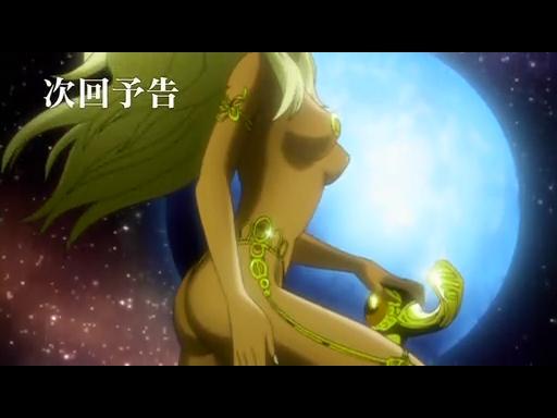 COBRA THE ANIMATION 第01話 「シバの鍵」.flv_001533740