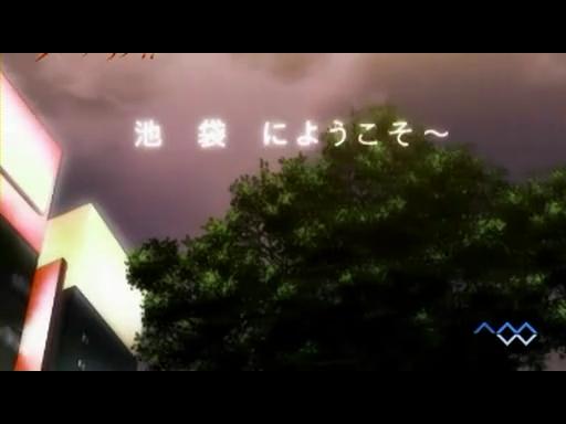 デュラララ!! (先行放送版) 第01話「開口一番」.flv_000346304
