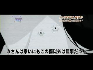 ダンス イン ザ ヴァンパイアバンド 第01話「プロムナイト」.flv_000062520