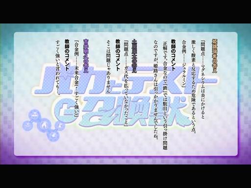 バカとテストと召喚獣 第03話「食費とデートとスタンガン」.flv_000644518