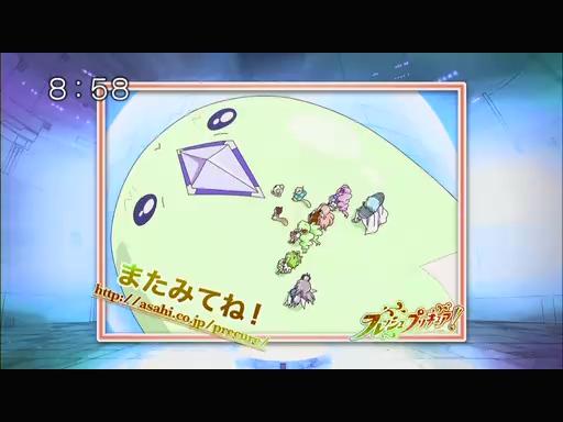 フレッシュプリキュア! 第49話「驚きの真実!メビウスの本当の姿!!」.flv_001480245