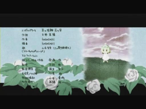 はなまる幼稚園 第03話「はなまるな三角関係/はなまるな一日」.flv_001390931