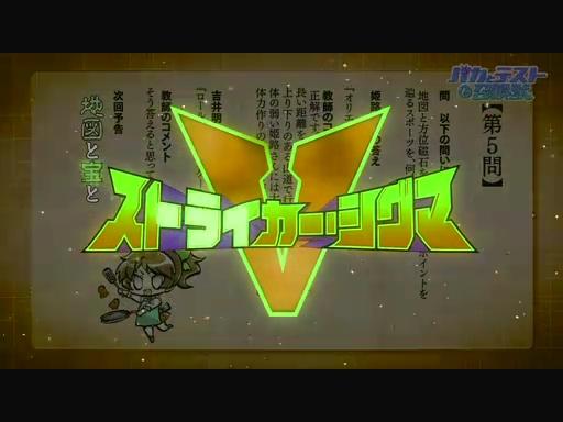 バカとテストと召喚獣 第04話「愛とスパイスとお弁当」.flv_001438353