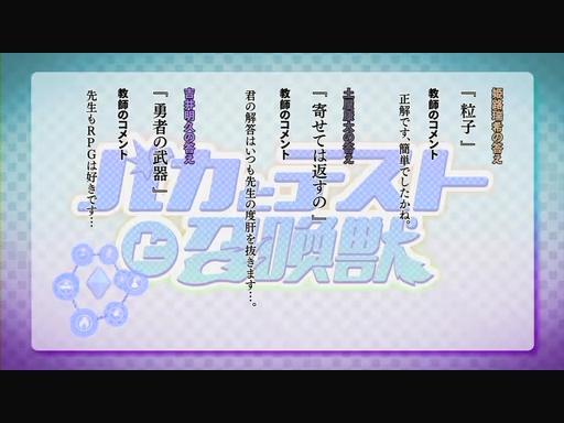 バカとテストと召喚獣 第05話「地図と宝とストライカー・シグマV」.flv_000648230