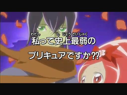 ハートキャッチプリキュア! 第01話「私、変わります!変わってみせます!!」.mp4_001460083
