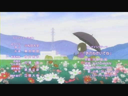 はなまる幼稚園 第05話「はなまるな探偵団/はなまるな初恋」.flv_001392057