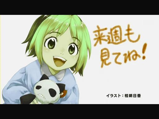 はなまる幼稚園 第05話「はなまるな探偵団/はなまるな初恋」.flv_001445152