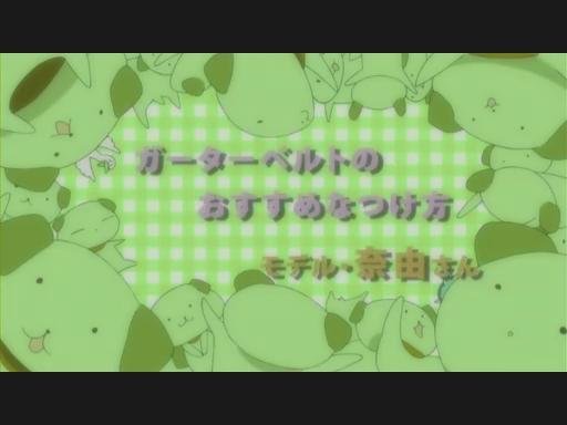 ちゅーぶら!! 第07話「揺れるオトコ心」.flv_001373413