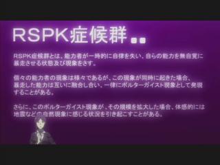 とある科学の超電磁砲 第20話「乱雑開放(ポルターガイスト)」.flv_000437019
