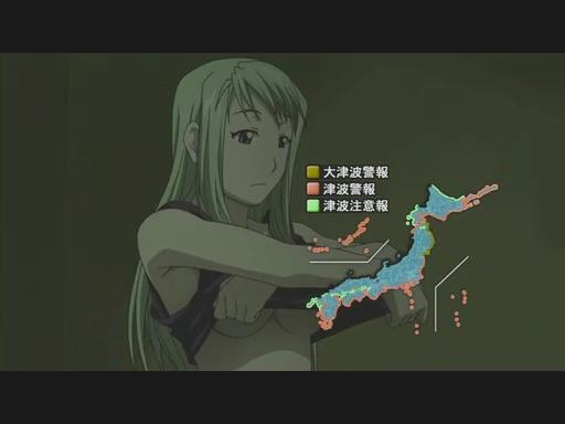 鋼の錬金術師 FULLMETAL ALCHEMIST 第46話「迫る影」.flv_000207373