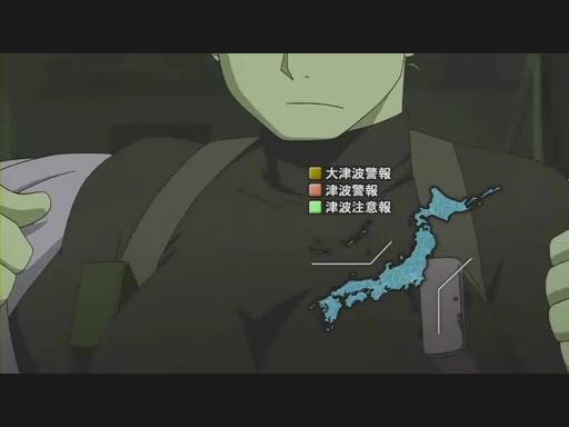 鋼の錬金術師 FULLMETAL ALCHEMIST 第46話「迫る影」.flv_001268600