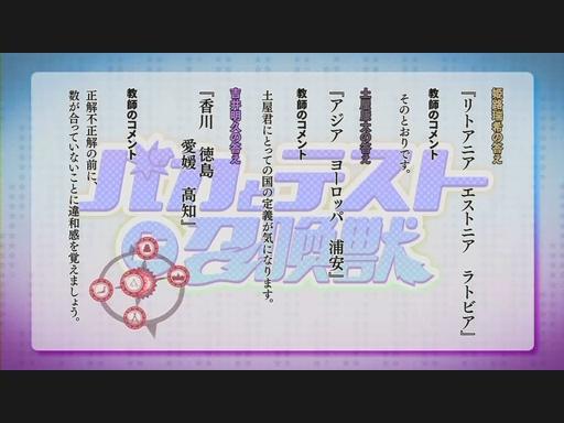 バカとテストと召喚獣 第09話「キスとバストとポニーテール」.flv_000646312