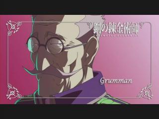 鋼の錬金術師 FULLMETAL ALCHEMIST 第47話「闇の使者」.flv_000697780