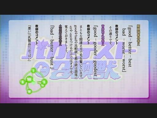 バカとテストと召喚獣 第10話「模試と怪盗とラブレター」.flv_000671337