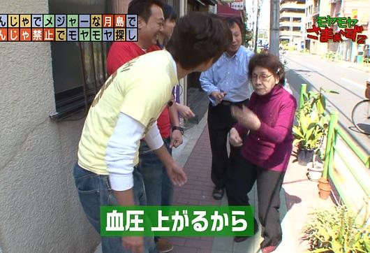 モヤモヤさまぁ~ず2 「月島・勝どき」
