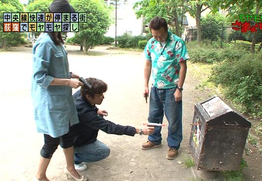 モヤモヤさまぁ~ず2 「浜田山・永福町」