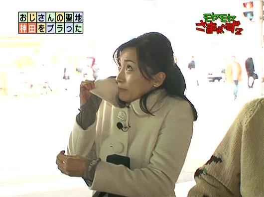 モヤモヤさまぁ~ず2 #142 「 神田」