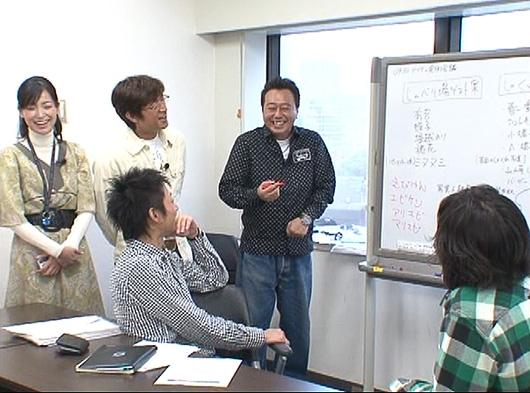 モヤモヤさまぁ~ず2 DVD第3弾!