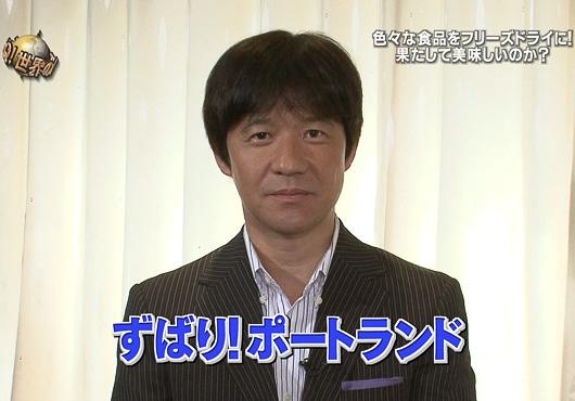 たけじろう先生 「秋の自由研究」