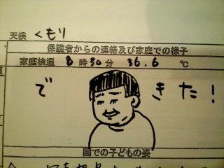 110121_0010_0001.jpg