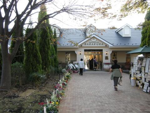 横浜バラクラ1
