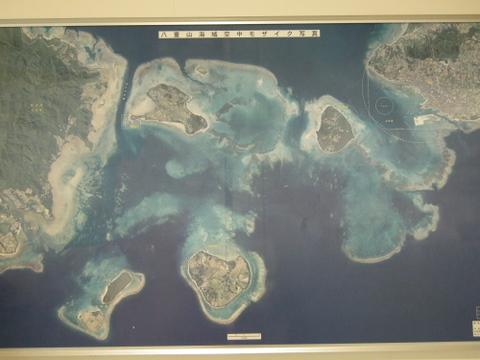 八重山諸島空撮写真