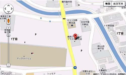 ワンカルビPLUS+ 平野北店