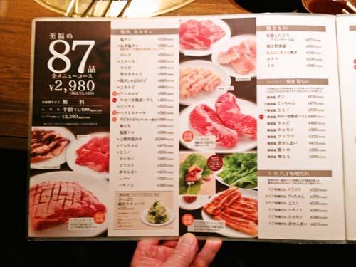 foodpic1965310.jpg