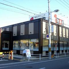 hiranokita-thumb-240x240-125.jpg