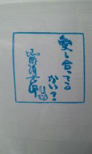 100322_1608~01