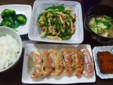 2・5夕飯