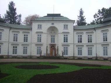 公園博物館