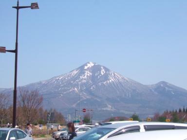 磐梯山503