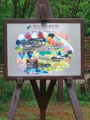 絵本の森1