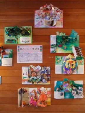 絵本の森8