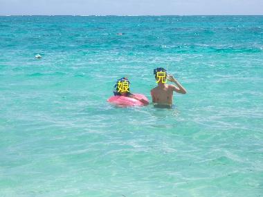 マニャガハ島1