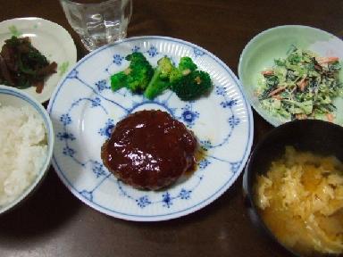 夕飯1225