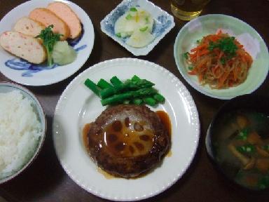 夕飯0208