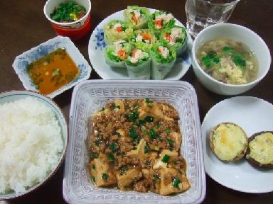 夕飯0216
