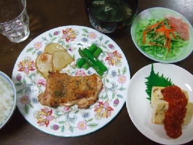 夕飯0224