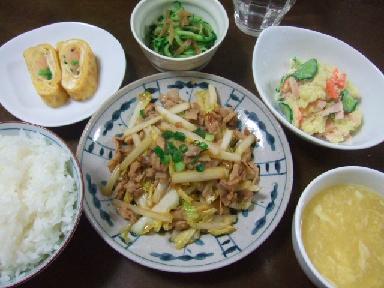 夕飯0227