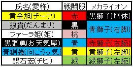 131215-4.jpg