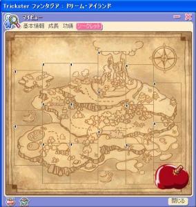 地図完成!