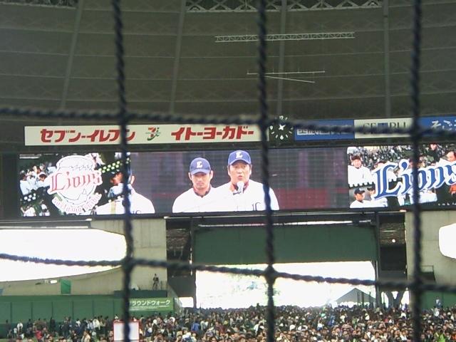 ファン感-08