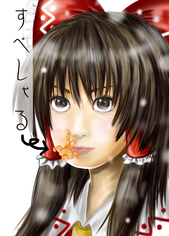 tokoroH1.jpg