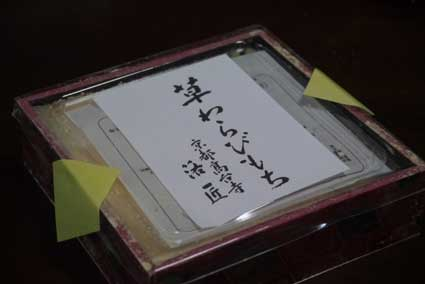 001_20130305200003.jpg