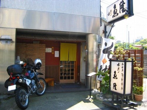 IMG_01081.jpg