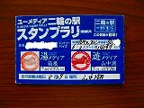 IMG_0151-2.jpg