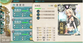 NoName_2014-02-01_20-49-44_No-000.jpg